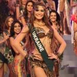 Конкурс Мисс Земля